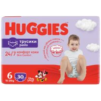 Huggies Pieluchomajtki Jumbo 6 Uni ND High PANTS (15-25 kg) 30 szt.
